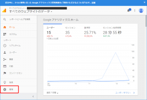 google-analytics01