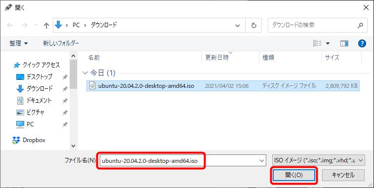 ISOファイルを選択(2)