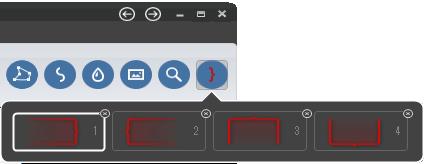 Screenpresso画像編集(括弧)