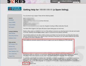 SORBS削除申請(3)