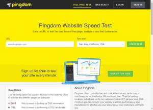 Pingdom Website Speed Test公式ページ