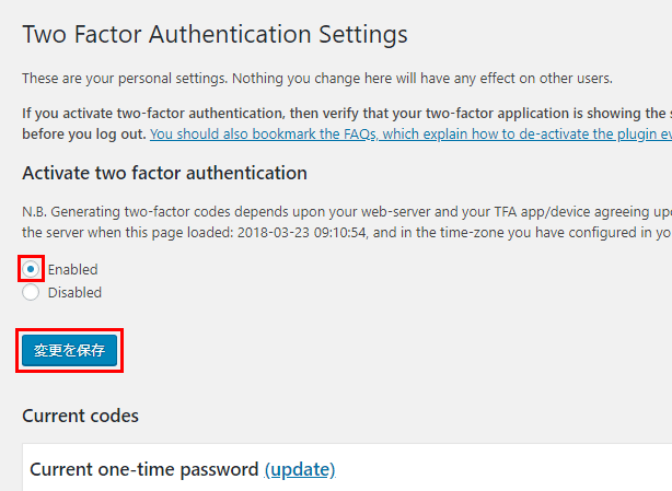 「Activate two factor authentication」を「Enabled」