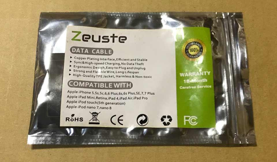 Zeusteケーブルのパッケージ