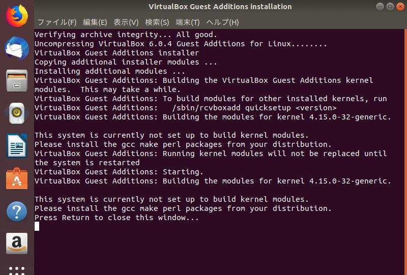VBox_GAs_6.0.4設定完了画面