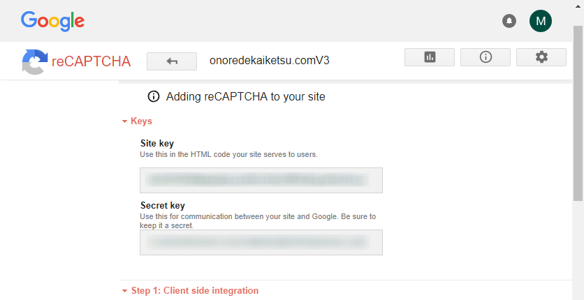 reCAPTCHA v3のAPI key生成完了