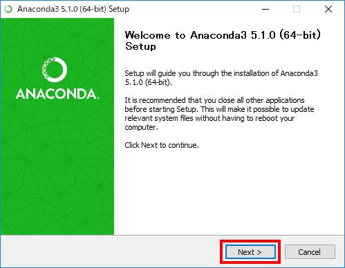 Anacondaインストール(1)