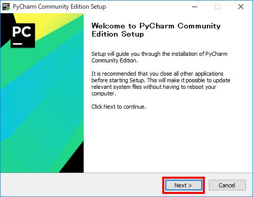 PyCharmインストール画面(1)