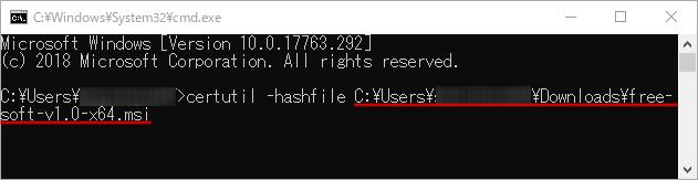 コマンドプロンプトにドラッグ&ドロップしてファイルのパスが入力される