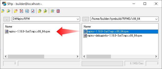 SSHのSFTP機能でNginxのRPMファイルをダウンロード
