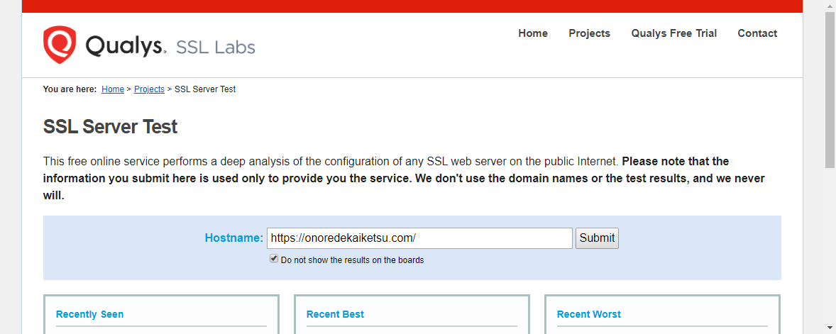 SSL LabsのSSL Checkを実行(1)