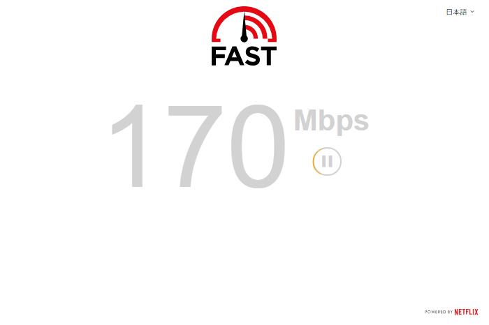 Fast.com公式ページのキャプチャ画像