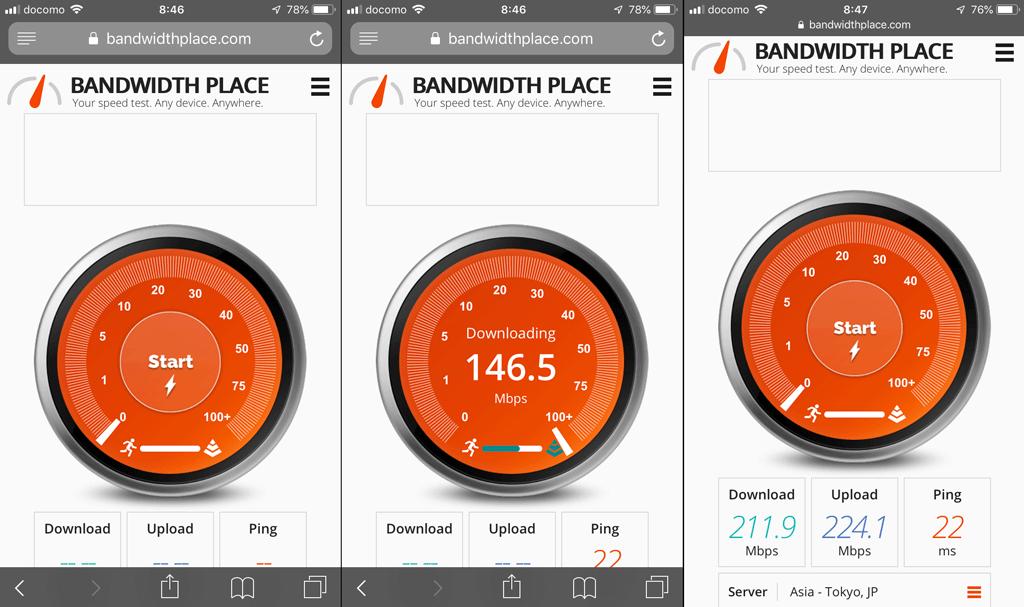 Bandwidth Placeのスマホでのスクショ