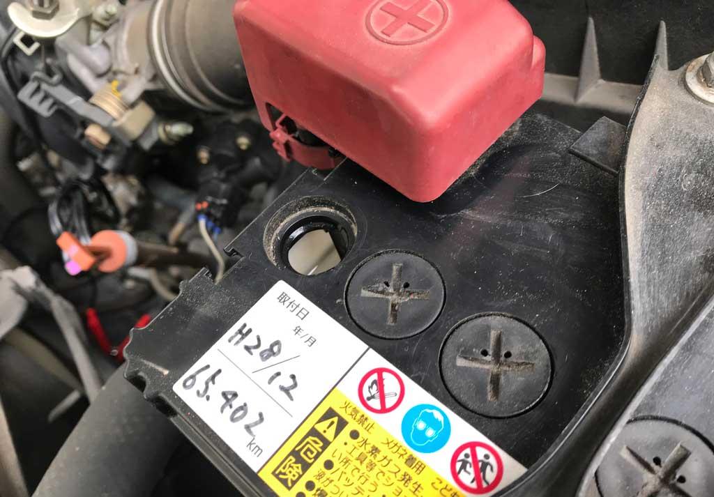 バッテリー液をMAXラインまで補充