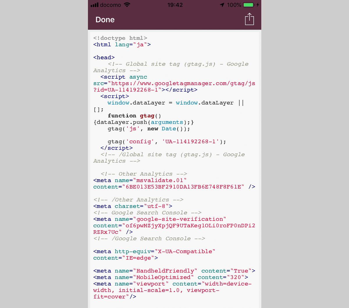 「View Source」のHTMLソース表示画面