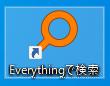 Everythingのアイコン