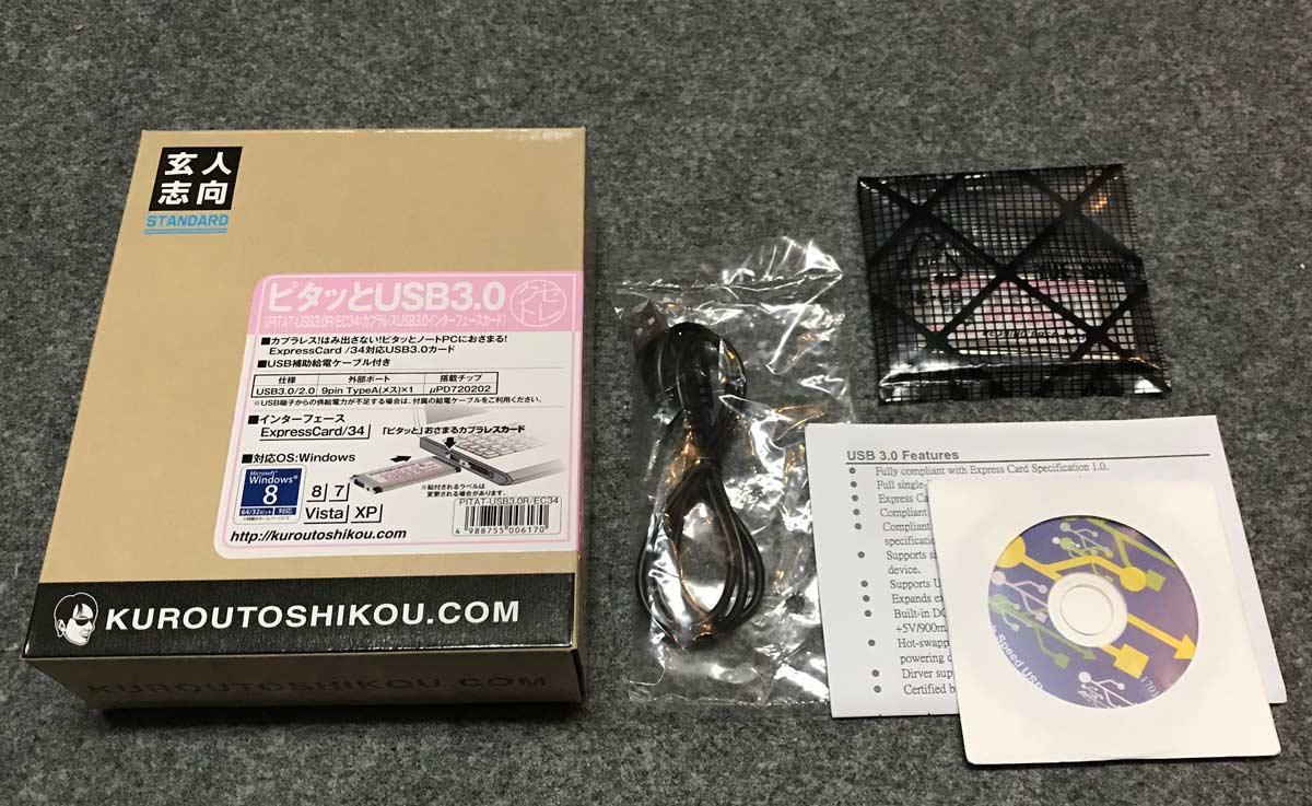 「玄人志向 インターフェース USB3.0増設 ExpressCard/34対応 PITAT-USB3.0R/EC34」の外箱と内容物