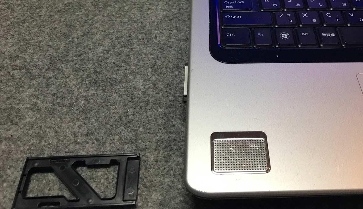 USB3.0のExpressCardを挿入後の外観