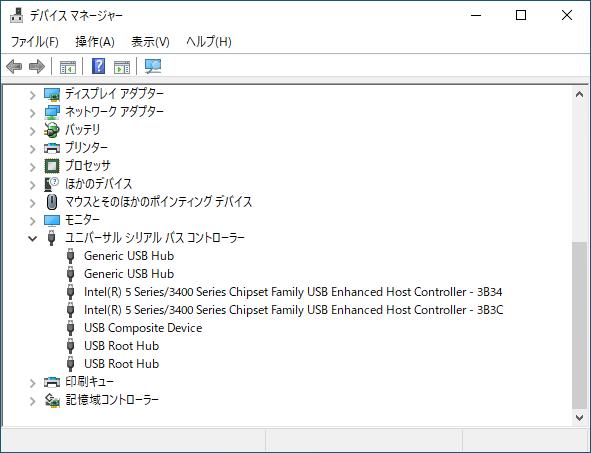 USB3.0増設ExpressCard挿入前のデバイスマネージャー