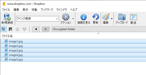 アップロード後のファイル一覧