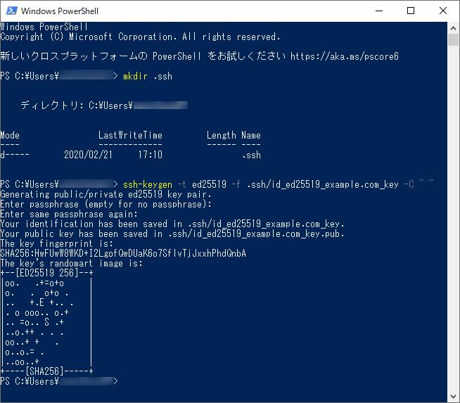 Windows10で公開鍵認証の鍵ペア生成完了