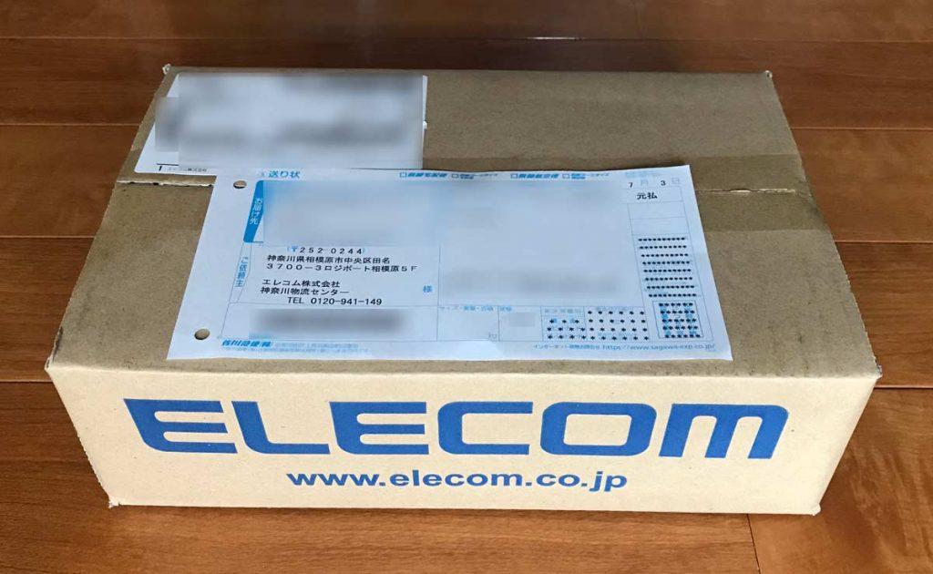 エレコムから送られてきた無線LAN中継器の交換品