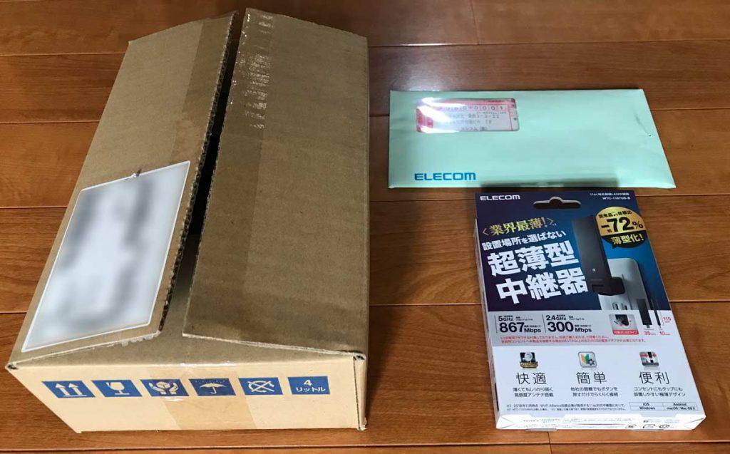 エレコムから送られてきた無線LAN中継器の交換品(内容物)