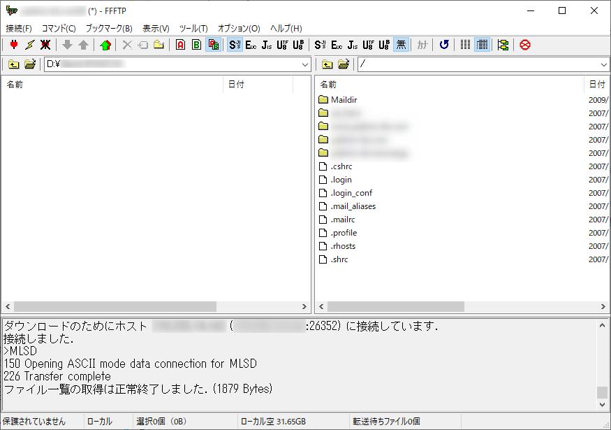 FFFTPでファイル一覧の取得に成功