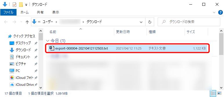 Movable Typeエントリーデータのダウンロード完了